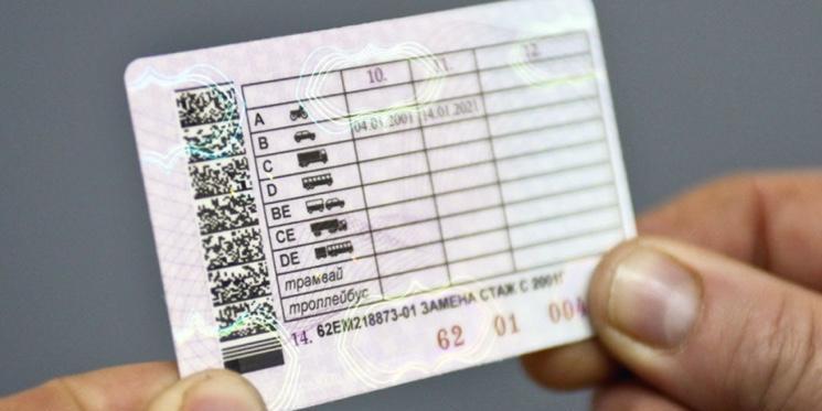 Лишенных прав водителей обяжут оплатить все штрафы и заново сдать экзамен для их восстановления
