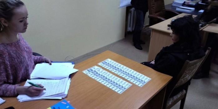Харьковская учительница попыталась сбыть свою ученицу на органы за 10 000 долларов