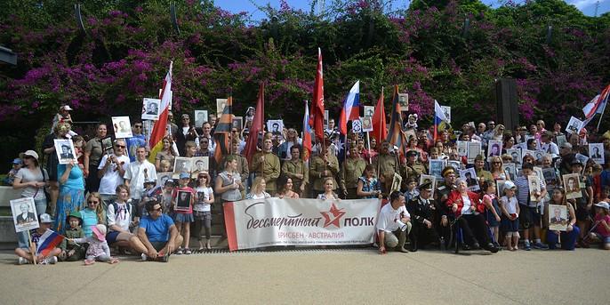 """""""Бессмертный полк"""" шагает по планете: в Аргентине, Канаде и Австралии прошли памятные шествия"""