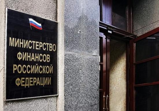 Минфин заберет с банковских депозитов свыше 1 триллиона рублей на свои нужды