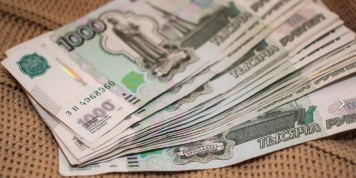 Реальные доходы россиян снизились до уровня 2009 года