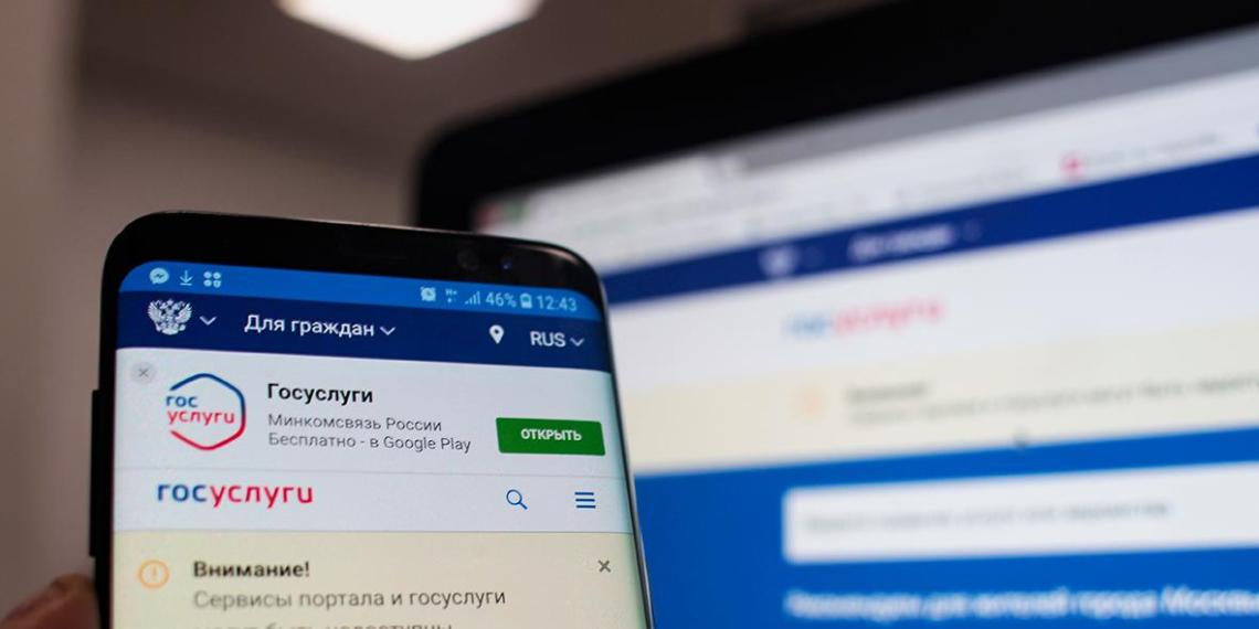 Россияне до конца года начнут получать уведомления о положенных пособиях и льготах