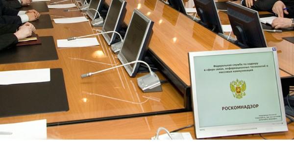 В Роскомнадзоре объяснили правила использования свастики