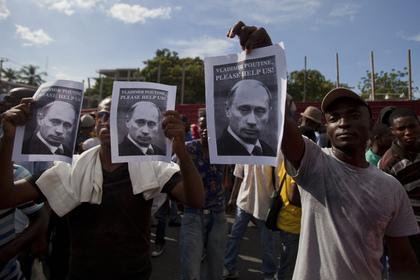 Протестующие на Гаити попросили президента Путина о помощи