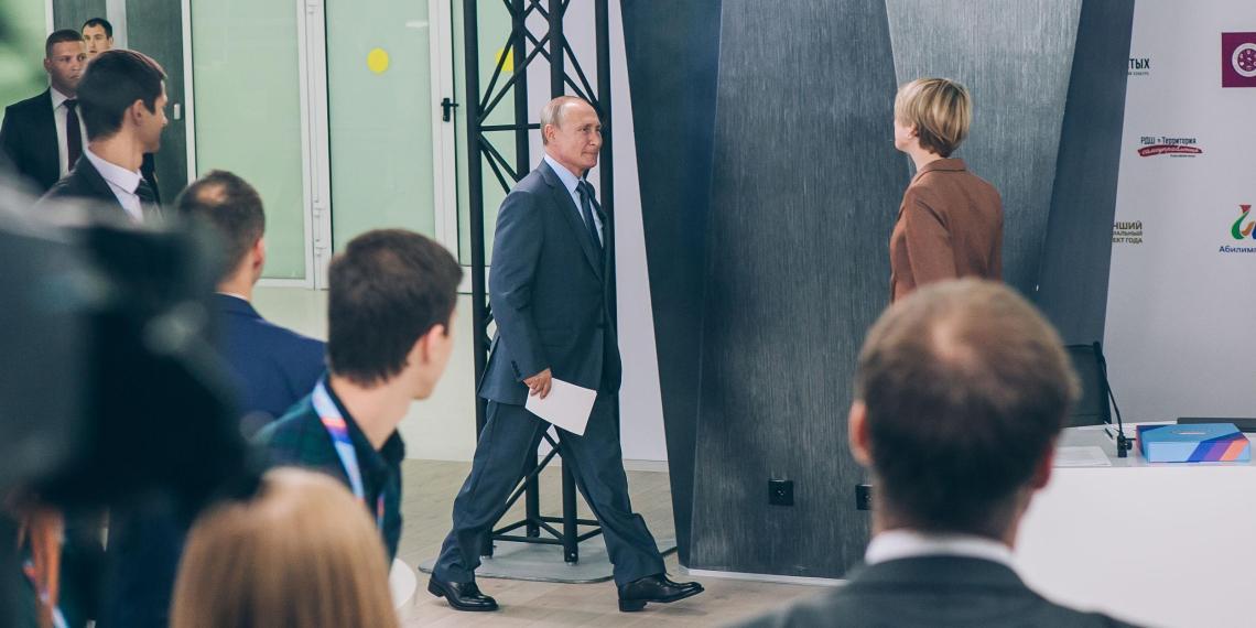 """""""По модели франшизы"""": Путин предложил платформе """"Россия - страна возможностей"""" делиться опытом с другими странами"""