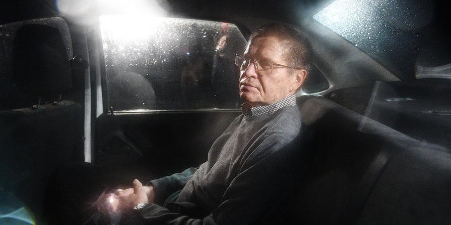 Экс-министр Улюкаев открыл в тюрьме экономический кружок