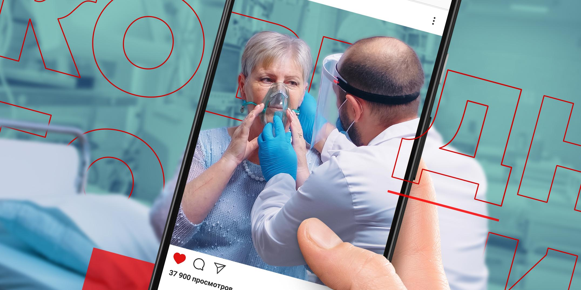 Как в отеле на 4 звезды: что пишут в соцсетях переболевшие коронавирусом в госпиталях Москвы