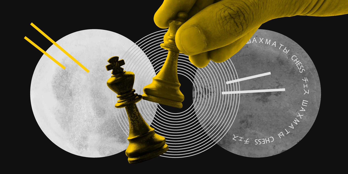 Международный день шахмат: проблемы и перспективы России