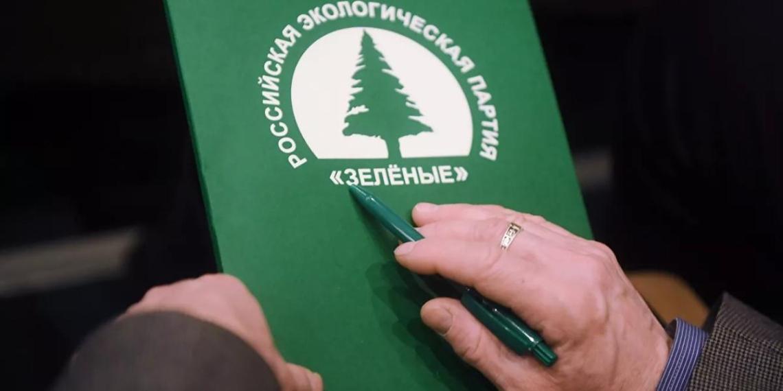 """Партия """"Зеленые"""" привезла документы в ЦИК на самом экологически чистом автомобиле в мире"""
