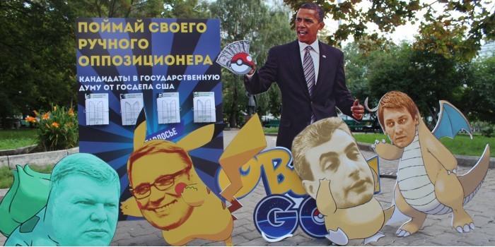 """""""Obama go"""": в центре Москвы появилась инсталляция с Обамой и покемонами"""