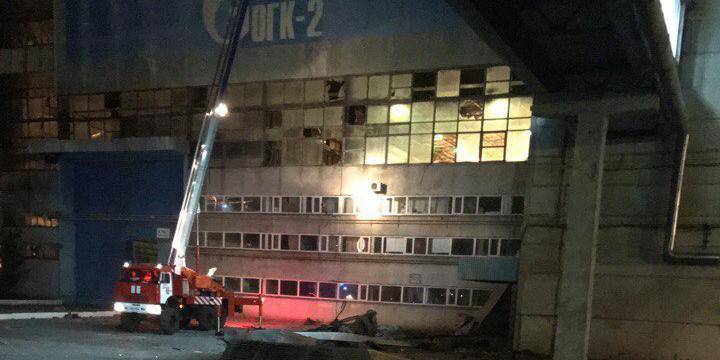 На Рязанской ГРЭС прогремел взрыв