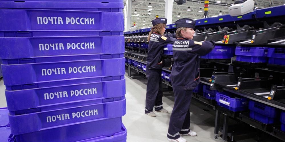 """""""Почта России"""" прислала жителю Тюмени чужие паспортные данные"""