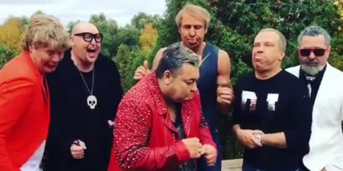 """""""Руки вверх"""" сняли юмористический клип со звездами 90-х в доме престарелых"""