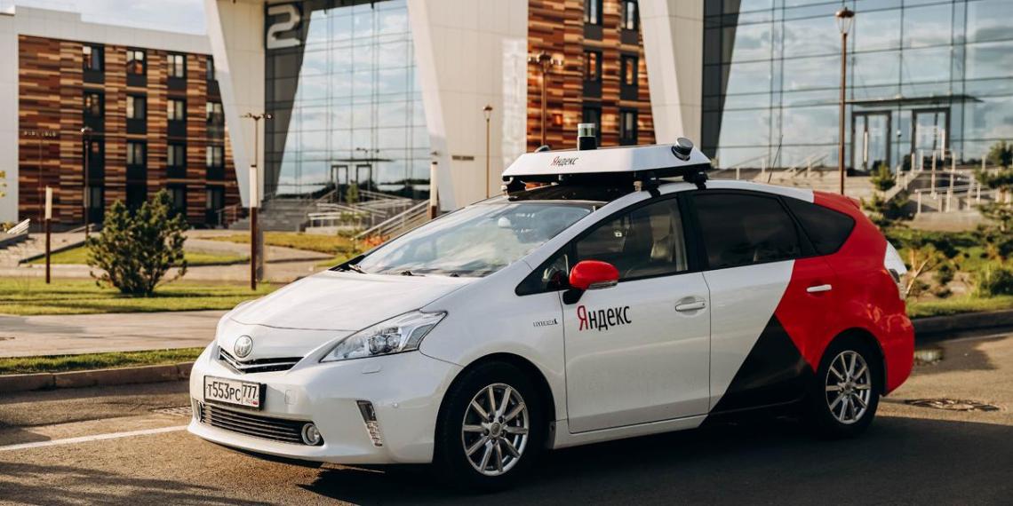 Москва первой из европейских столиц запустит беспилотное такси