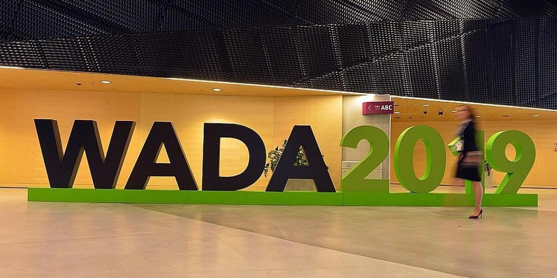WADA определило размер ежегодного взноса России