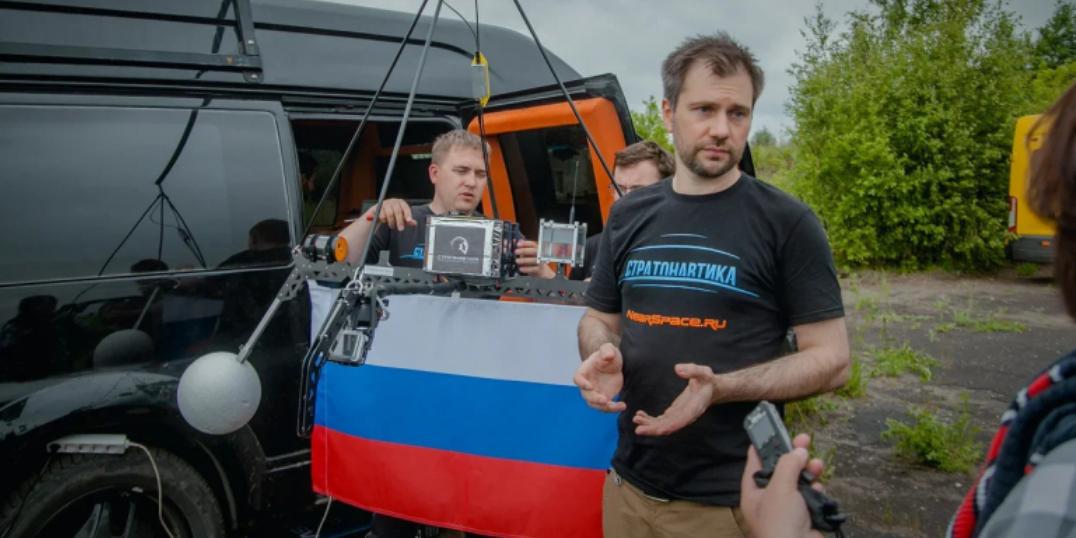 Народный фронт поднял триколор в стратосферу
