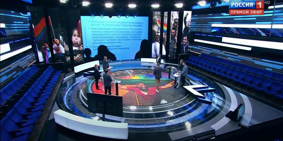 """На """"России 1"""" обсудили меры по противостоянию """"ЛГБТ-инструкторам НАТО"""""""