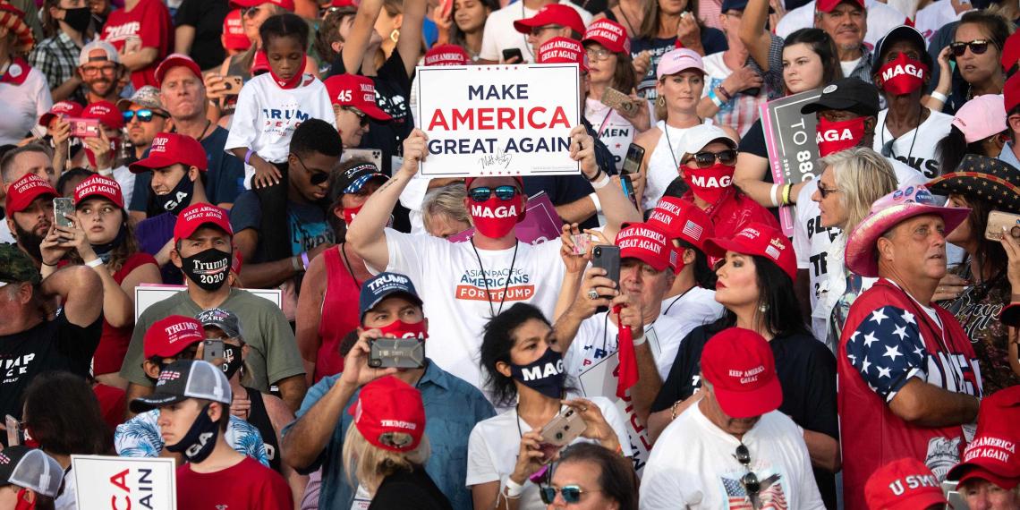 Сторонники Трампа проведут ему свою инаугурацию
