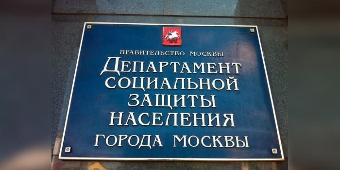 После трагедии в Карелии в департаменте соцзащиты Москвы начались обыски