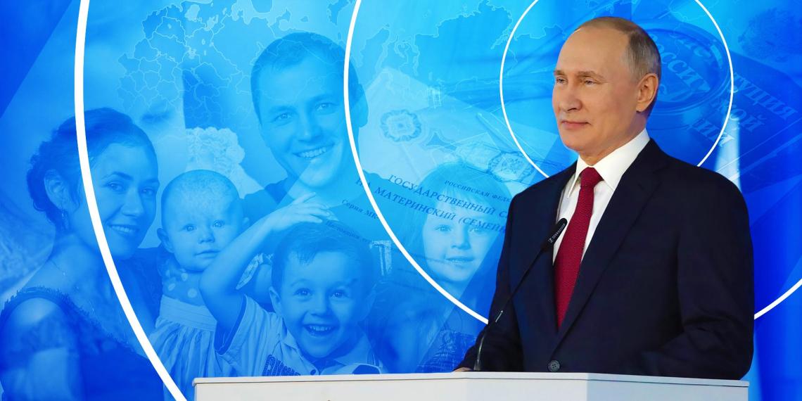 Самое дорогое послание: что Путин предложил изменить в демографии, школе, медицине и Конституции