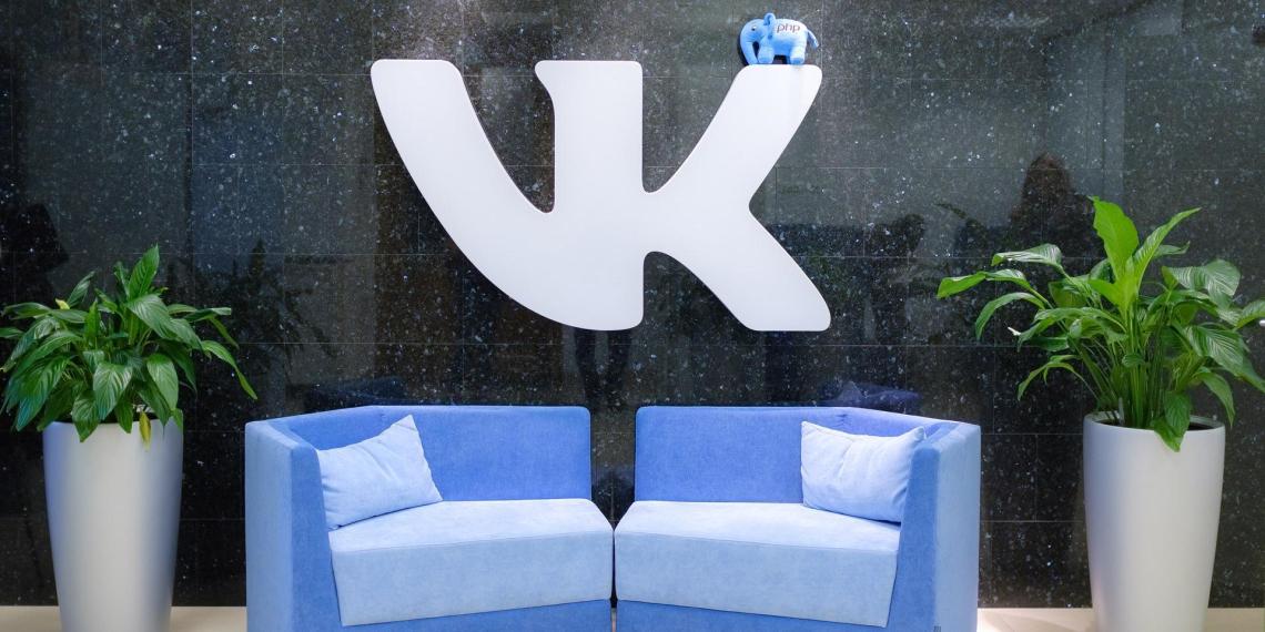 """""""ВКонтакте"""" запустил свой аналог TikTok"""