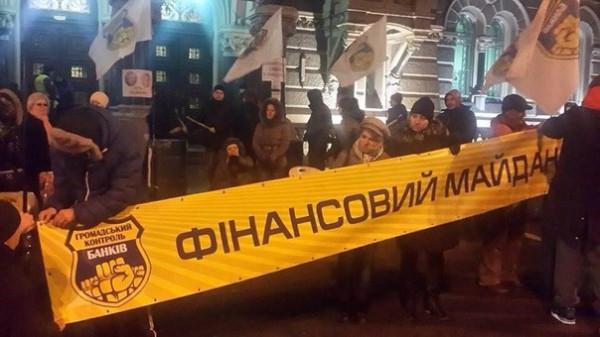 Глава СБУ: драки у Нацбанка устраивают провокаторы, нанятые по указке из России