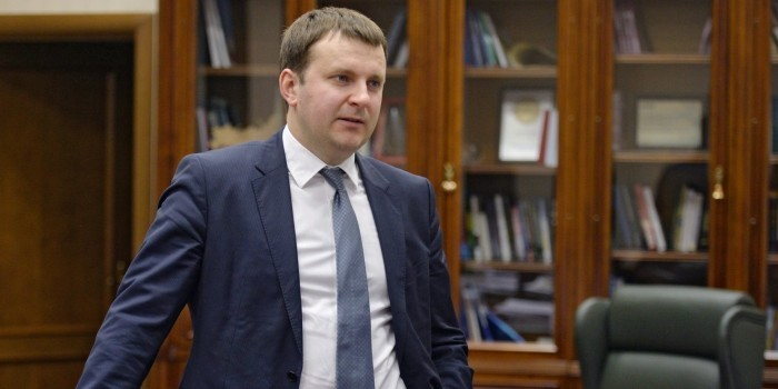 Глава Минэкономразвития дал прогноз курса рубля на 2017 год