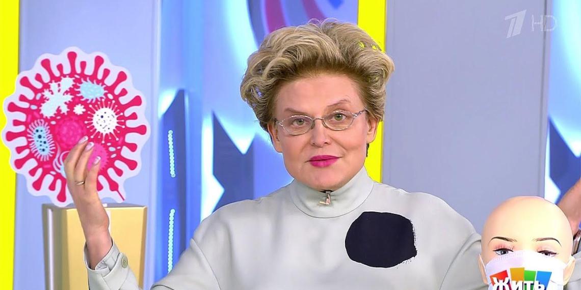 """""""Совсем с ума сошли?"""": Малышева возмутила россиян, призвав для защиты от коронавируса есть устрицы"""