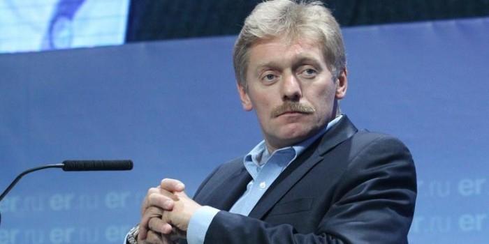 Кремль отреагировал на планы США поставлять оружие на Украину