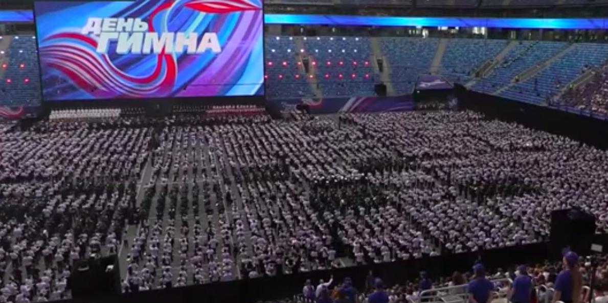 В Петербурге двадцатитысячный хор исполнил гимн России и установил мировой рекорд