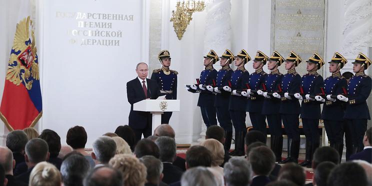 Путин вручил в Кремле Государственные премии