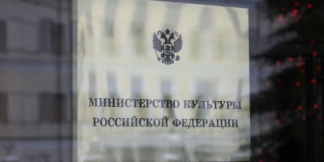 СМИ узнали о задержании директора департамента Минкультуры