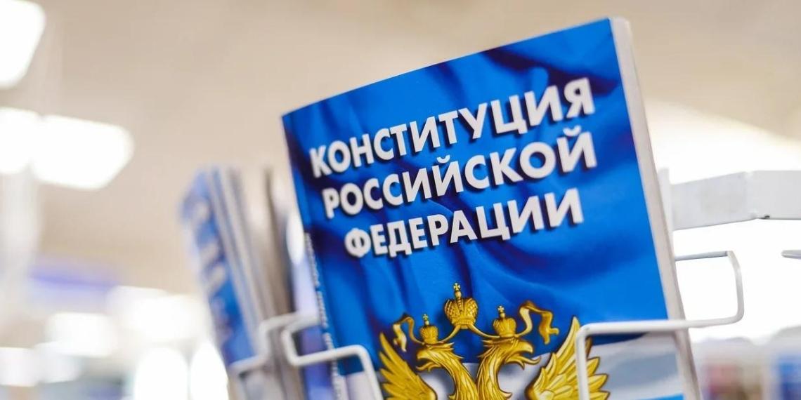 Председатель СПЧ: поправки в Конституцию выведут Россию в лидеры среди социальных государств