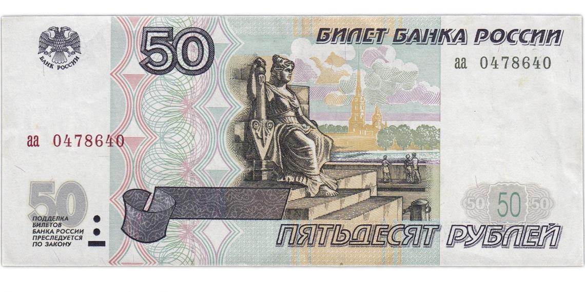 В России впервые за 20 лет пересмотрят детские пособия в 50 рублей в месяц