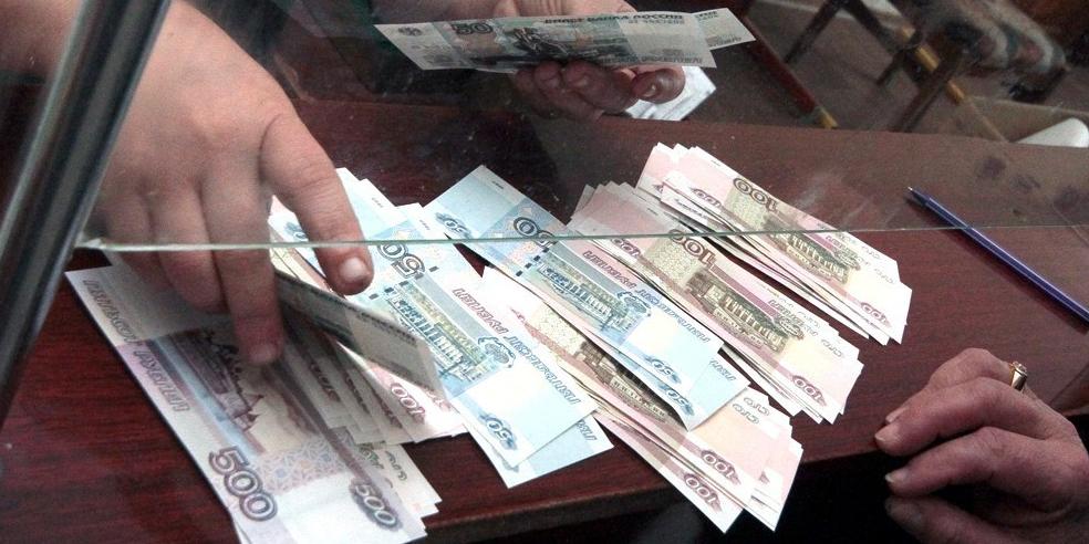 Часть пенсионных накоплений россиян оказалась под угрозой