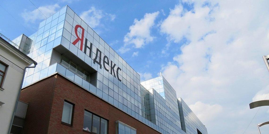 """""""Яндекс"""" разрешил пользователям необратимо стирать свои персональные данные"""