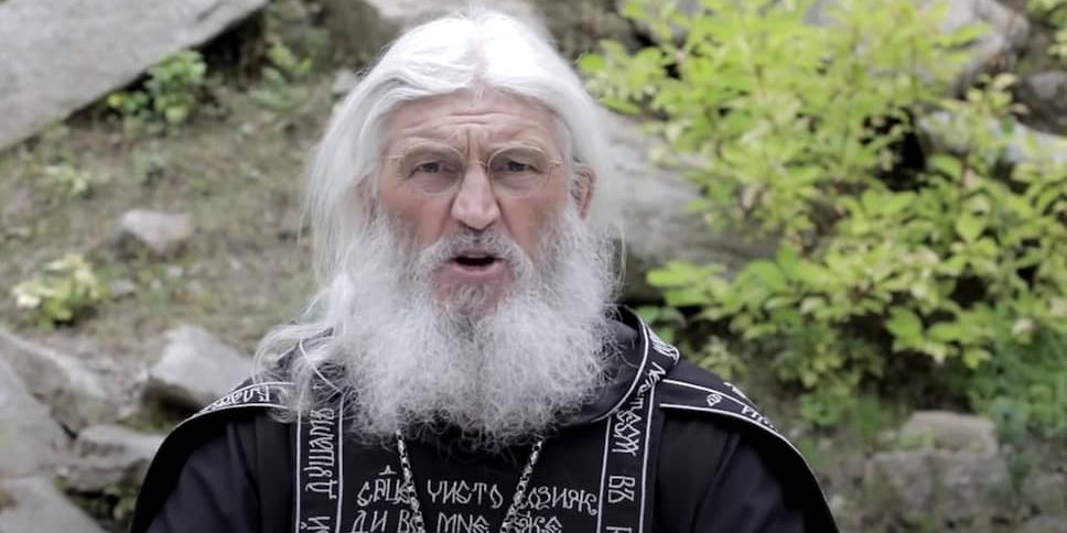 Опальный схиигумен Сергий может отдать свой приход украинской церкви