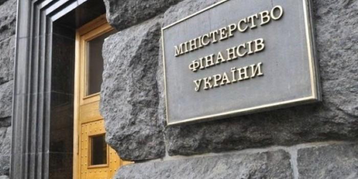 Минфин Украины верит в победу над Россией в споре о 3 млрд долларов