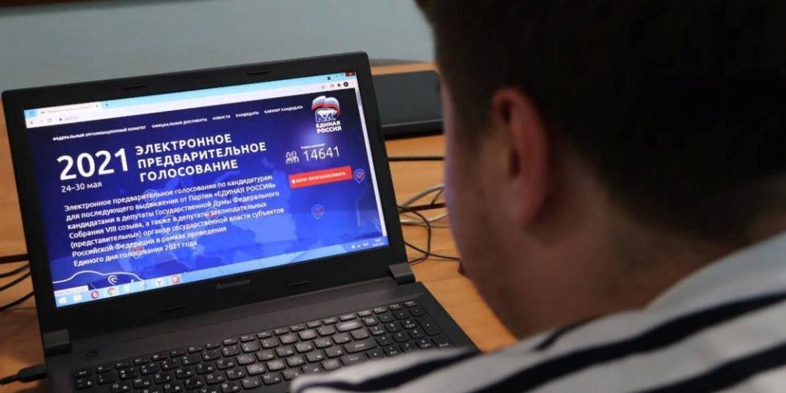 """За три дня в предварительном голосовании """"Единой России"""" приняли участие более 3,7 млн человек по всей стране"""