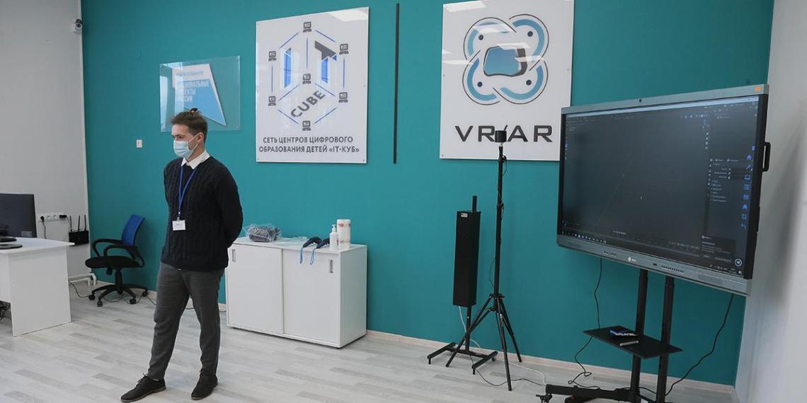 Центр цифрового образования IT-куб открыли в Оренбургской области по нацпроекту