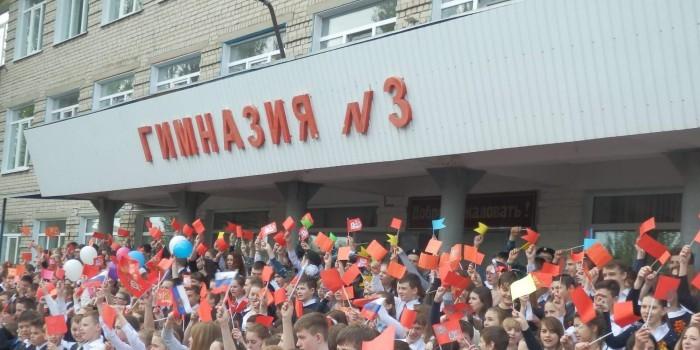 Директора гимназии в Липецкой области оштрафовали за наказание матерящегося ученика