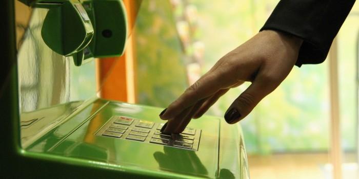 Банкоматы Сбербанка перестали принимать пятитысячные купюры