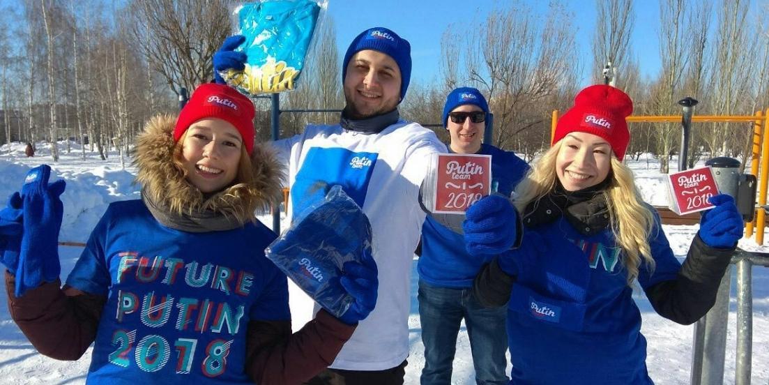В День защитника Отечества Putin Team провел в городах России состязания по воркауту