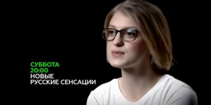 НТВ выпустит программу о скандальной помощнице Венедиктова