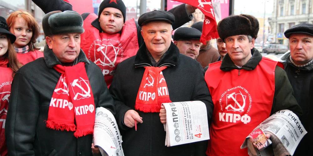 В КПРФ поддержали силовой метод борьбы с протестующими, используемый в Белоруссии