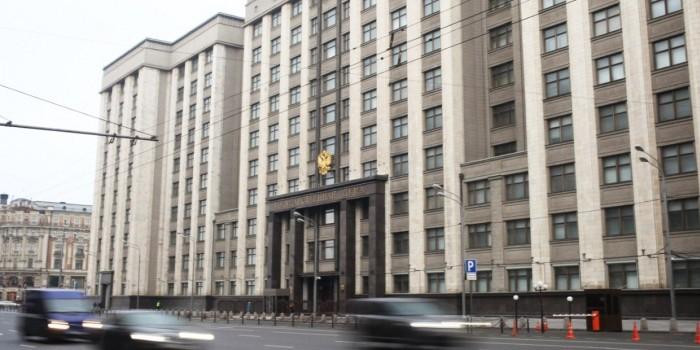 В Госдуму внесен законопроект о встречах избирателей с депутатами