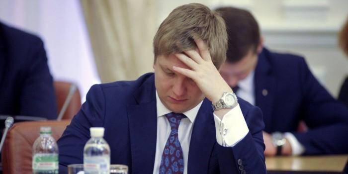 """Украинский """"Нафтогаз"""" припугнул Европу последствиями запуска """"Северного потока-2"""""""