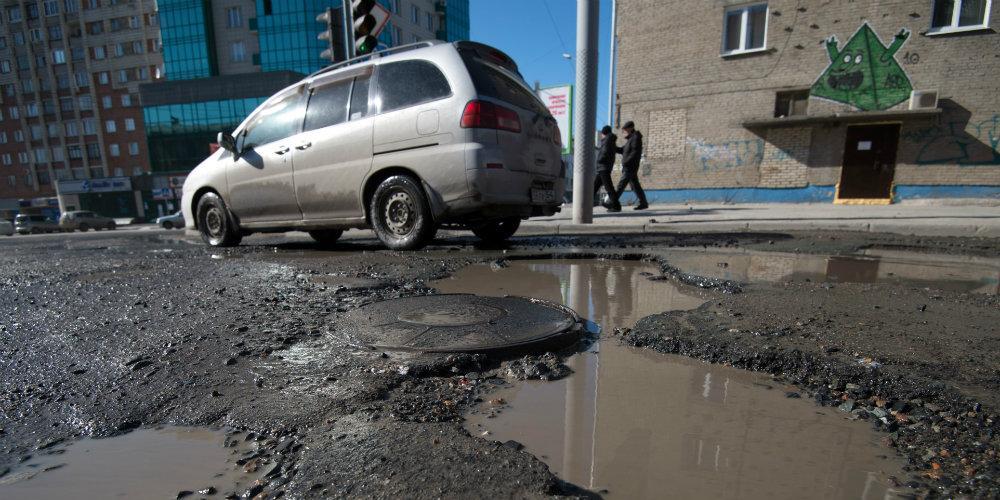 Стало известно, в каких городах России самые хорошие и самые плохие дороги