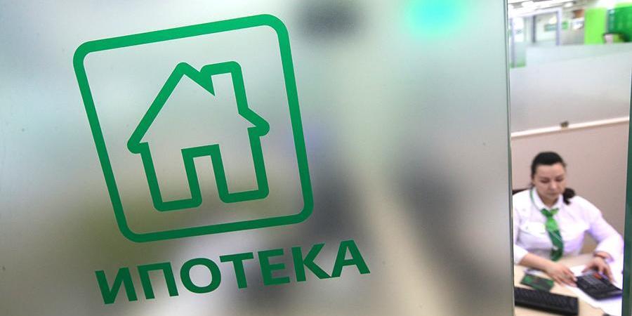 Россияне установили рекорд по ипотеке