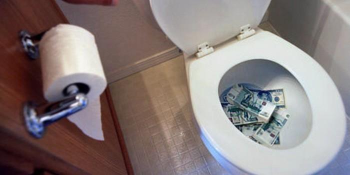 В Брянске главврач психбольницы хотел смыть взятку в унитаз